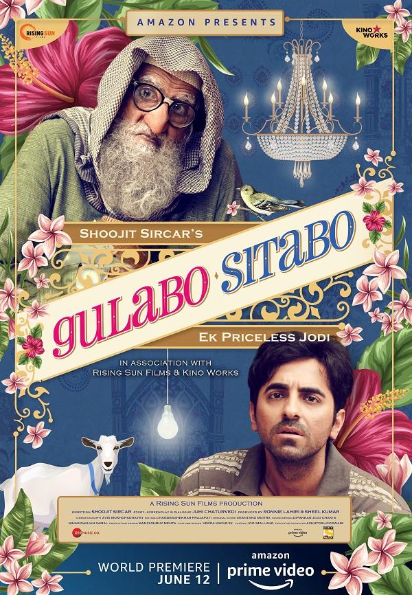 Gulabo-Sitabo