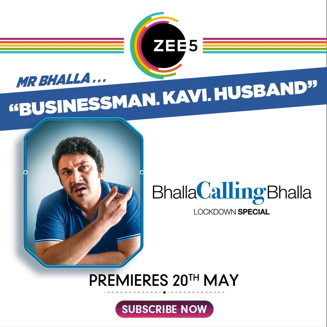 Bhalla Calling Bhalla (2020)