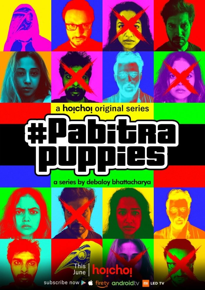 #PabitraPuppies Official Poster