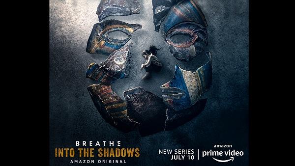 Breathe- Into The Shadows (1)