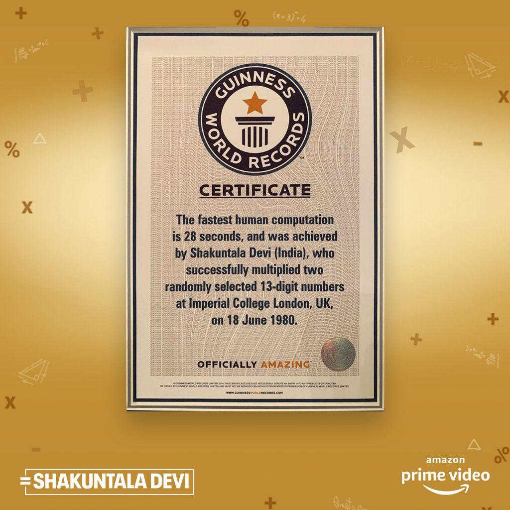 SKD_1x1_Certificate