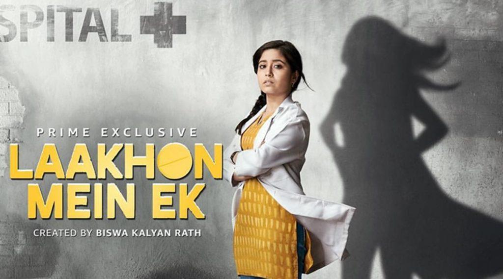 Shweta Tripathi in Laakhon Mein Ek