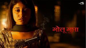 Shweta Tripathi in Mirzapur