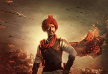 Independence Day Tanhaji: The Unsung Warrior