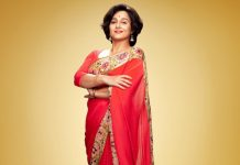 Shakuntala Devi-amazon prime video