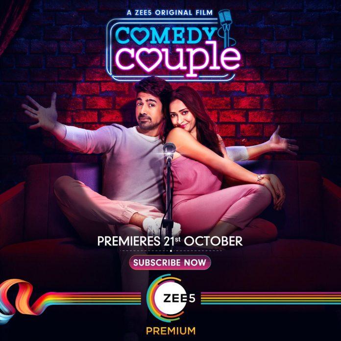 'Comedy Couple