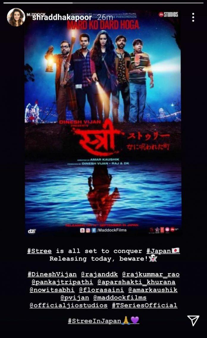 Shraddha Kapoor stree