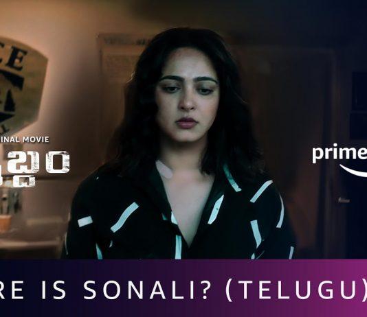 Amazon Prime Video Nishabdham