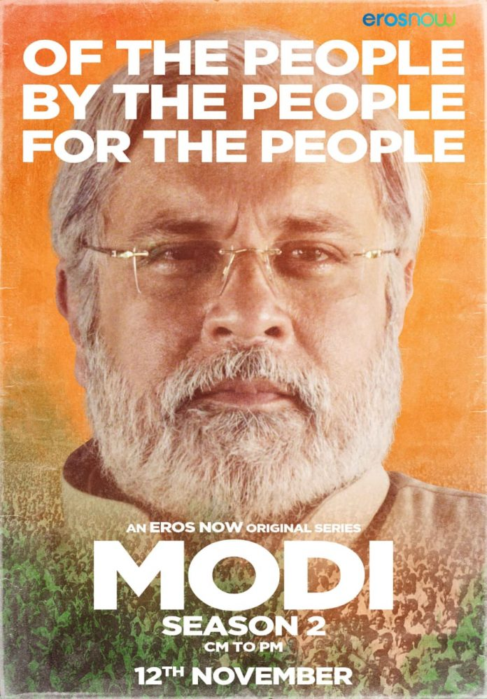 The Wait is Finally Over! Witness the remarkable rise of Narendra Modi from Chief Minister to Prime Minister on 12th November 2020 in Modi Season 2: CM to PM