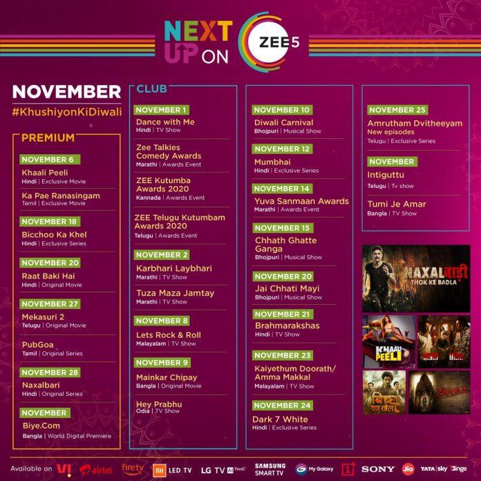 Zee5 November Line Up