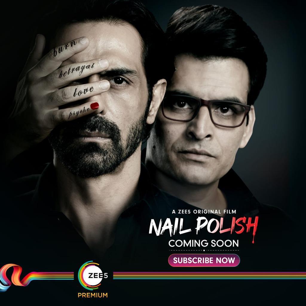 Nail Polish posters