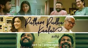 Putham Pudhai Kaalal