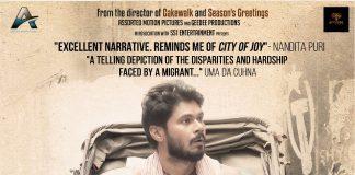 Rickshawala Imagine India International Film Festival in Madrid