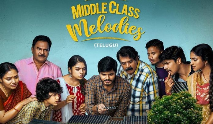 Middle-Class-Melodies