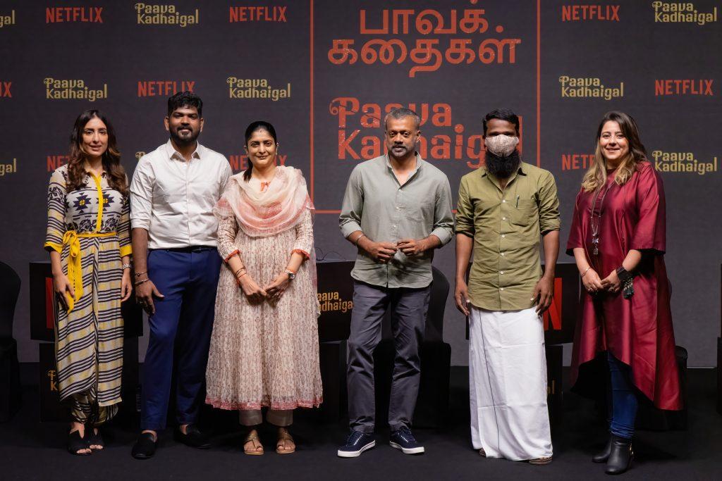 Paava Kadhaigal_Trailer Launch_003