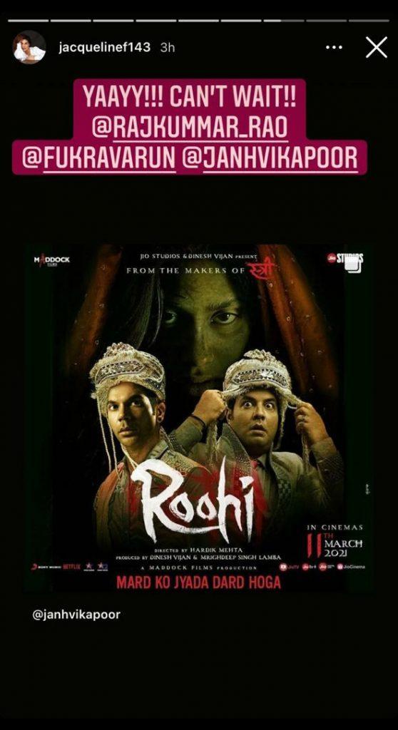Roohi's rocking trailer