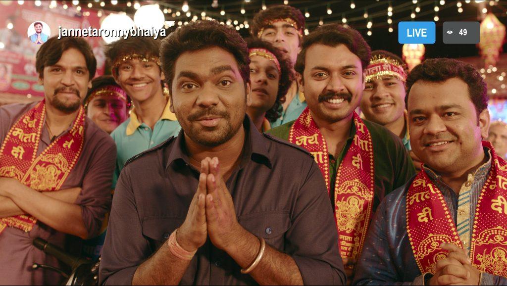 Chacha Vidhayak Hain Humare- Season 2