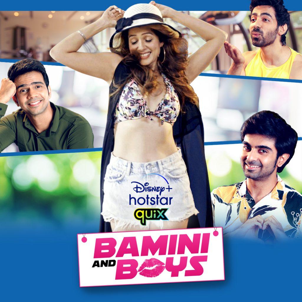Bamini & Boys_Poster