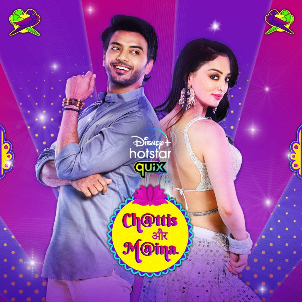 Chattis Aur Maina_Poster
