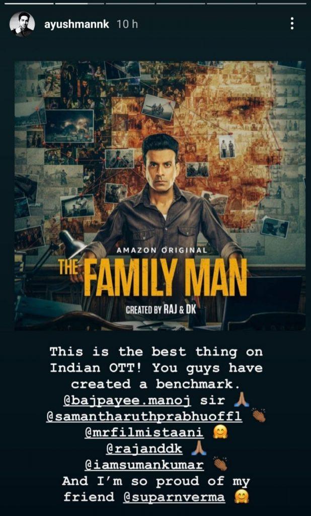 Family man 2
