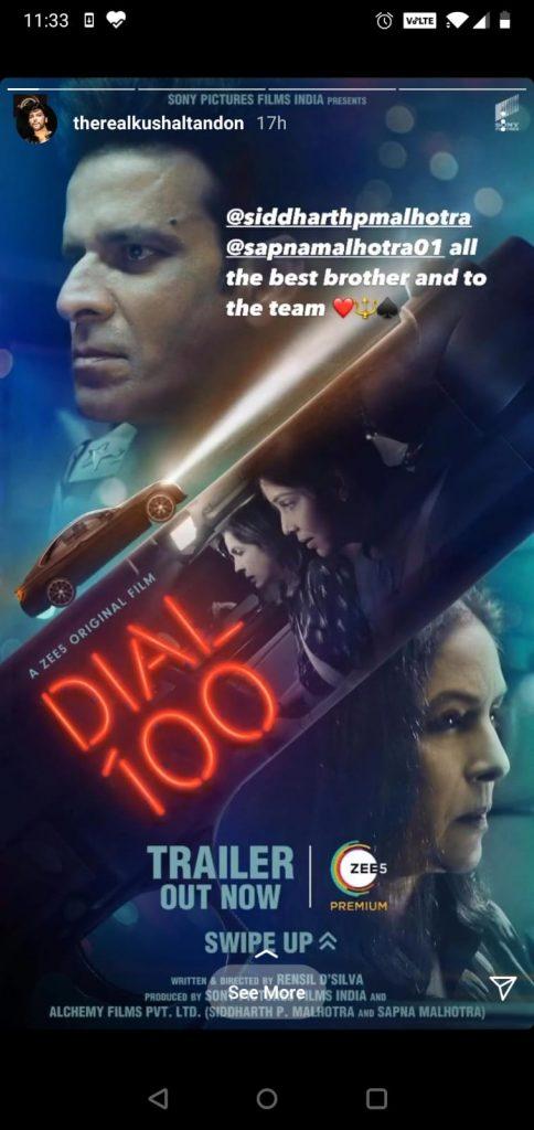 Dial 100's trailer