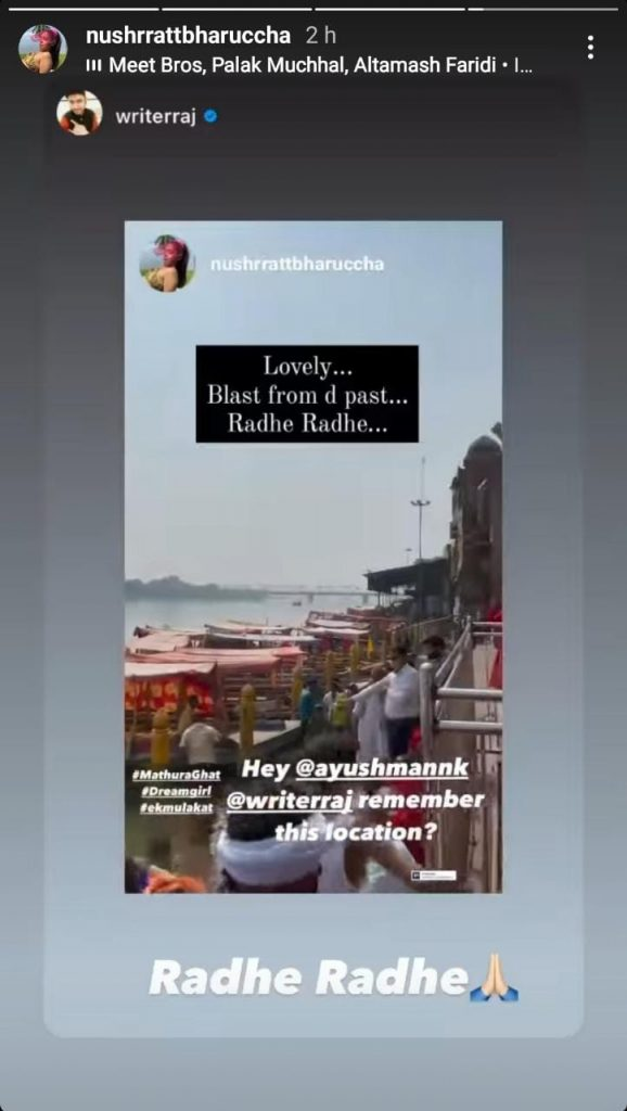 Nushrratt Bharuccha